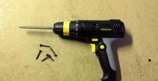 La visseuse-devisseuse : l'outil qui fait gagner beaucoup de temps